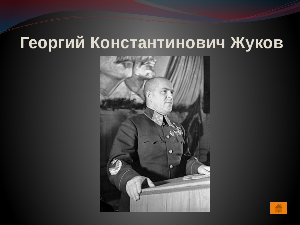 Форма одежды бойцов икомандиров Таманской армии, РККА времён Гражданской вой...