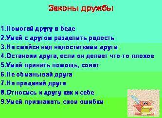 hello_html_5cdc3657.jpg