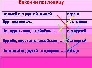 hello_html_m4894b7e8.jpg