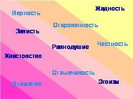 hello_html_m77a6a33f.jpg