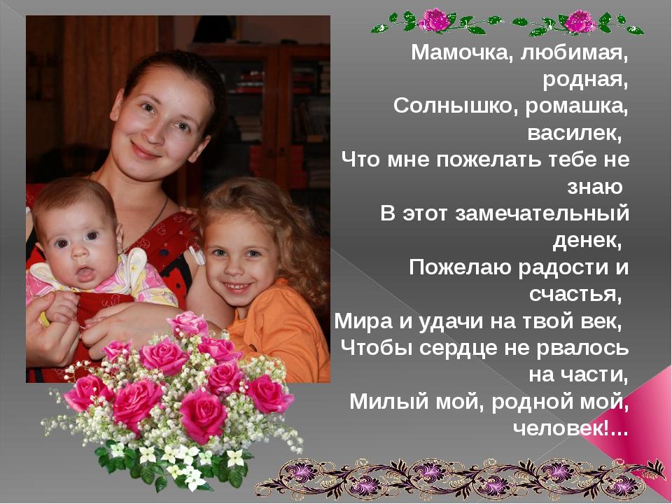 Мама учит сына сексу с разговорами на русском языке - 340 видео. Смотреть Мама учит сына сексу с разговорами на русском языке - порно видео на PornoHype.Net