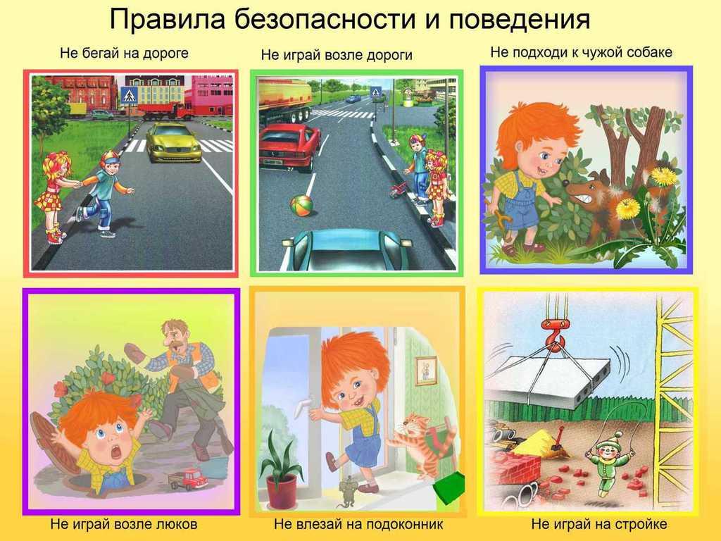 http://tapisarevskaya.rusedu.net/gallery/1415/3_ramka_k_tablice.jpg