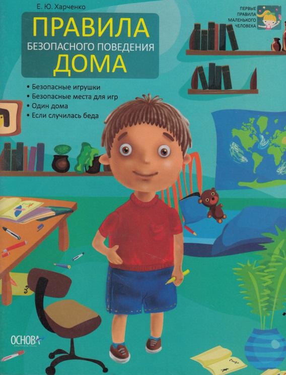http://img.yakaboo.ua/media/catalog/product/i/m/img_0001_13_19.jpg