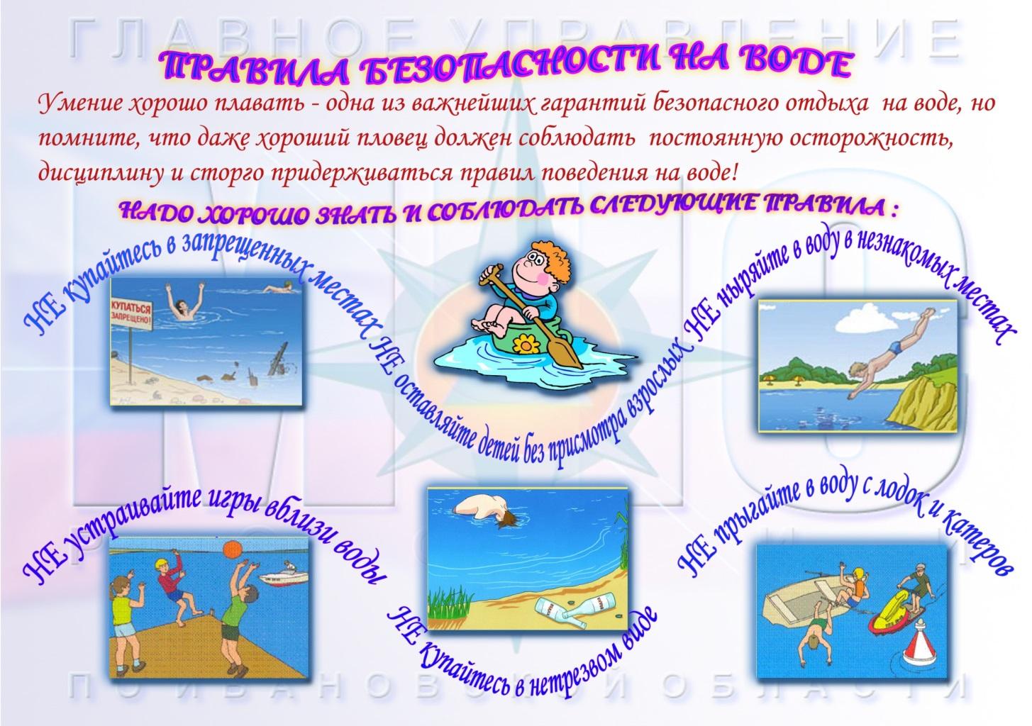 http://www.playing-field.ru/img/2015/052212/1803481