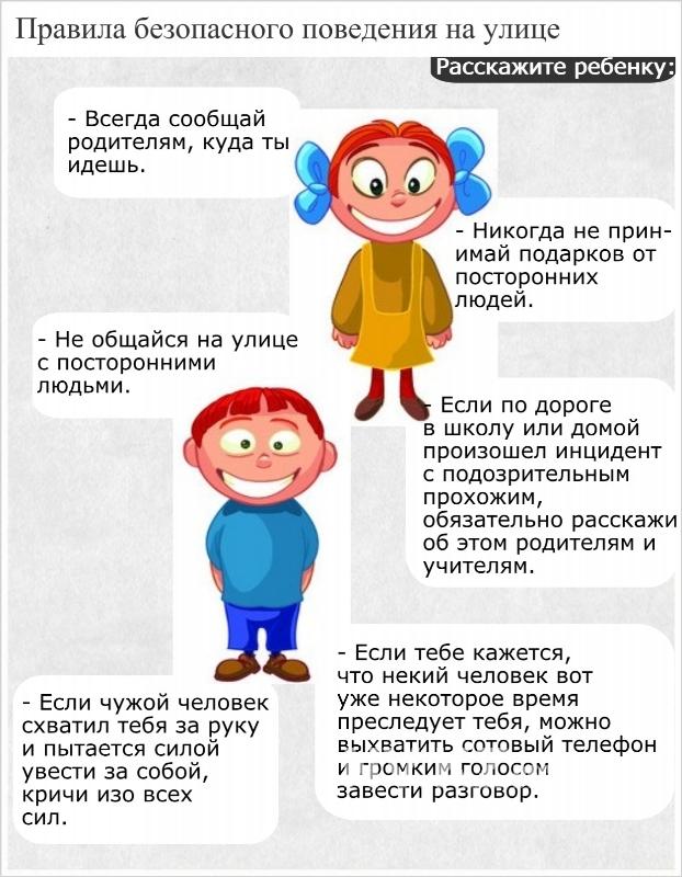 http://www.nv.kz/files/2013/03/easelly_visual9.jpg