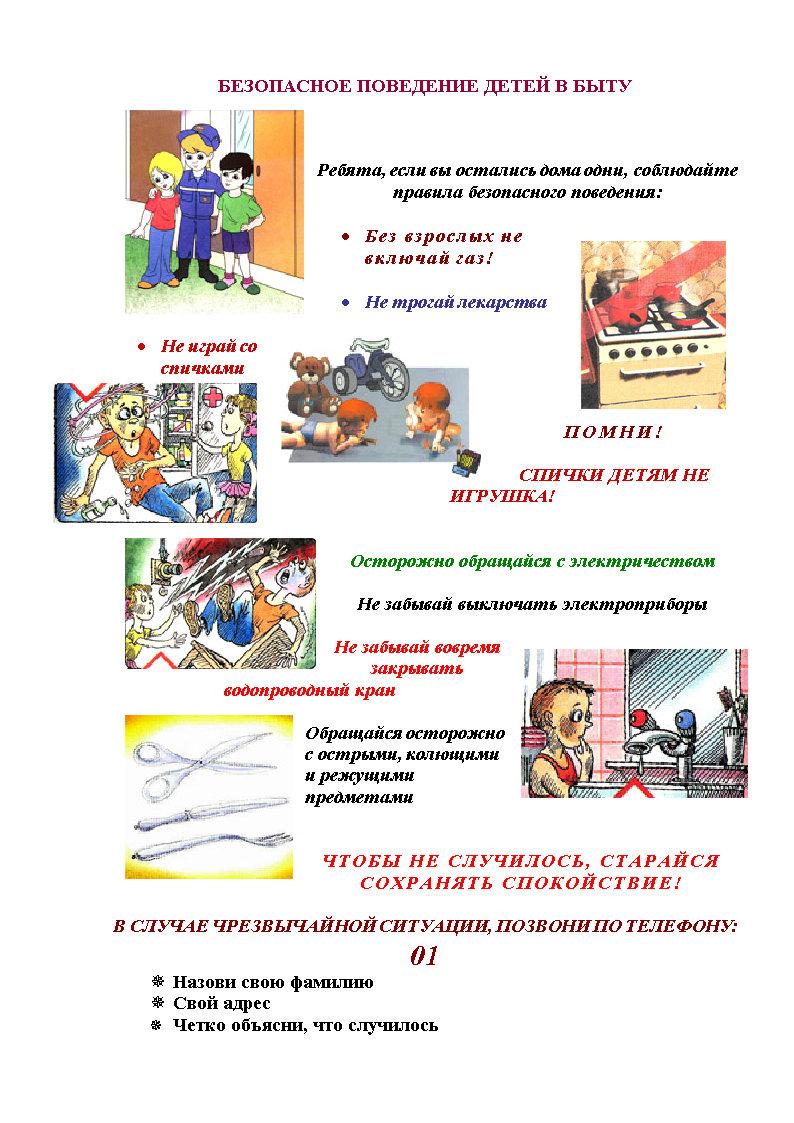 http://school4-lang.ucoz.ru/_nw/10/98057276.jpg