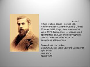 Анто́ни Пла́сид Гильем Гауди́-и-Курне́т (также Анто́нио; кат. Antoni Plàcid G