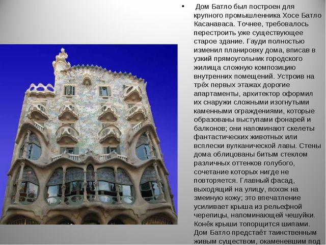 Дом Батло был построен для крупного промышленника Хосе Батло Касанаваса. Точ...