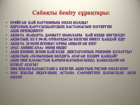 hello_html_1813aa9f.png