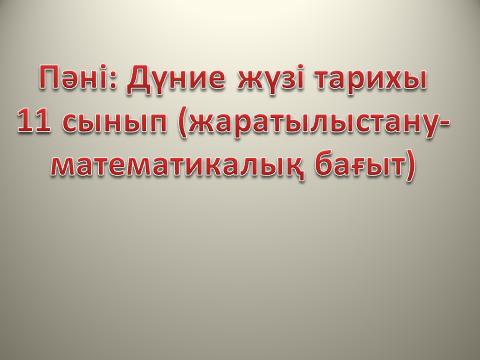 hello_html_m15b560df.png