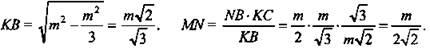 http://compendium.su/mathematics/geometry10/geometry10.files/image2059.jpg