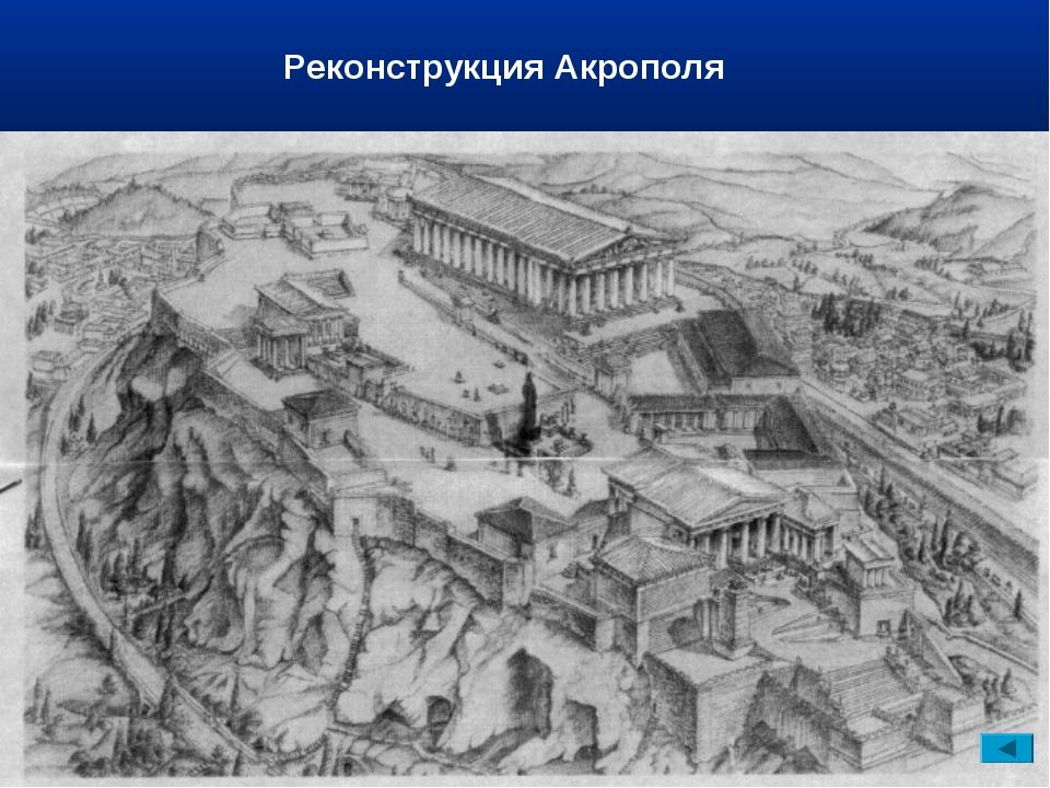 Самый крупный город аттики на карте