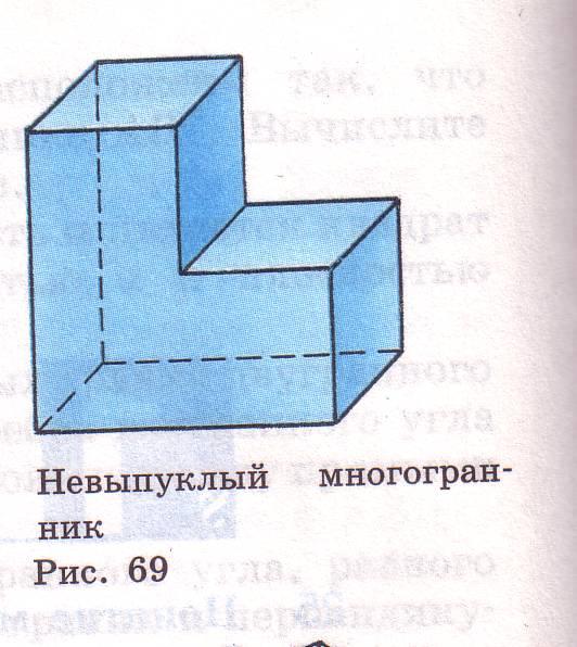 hello_html_21dba970.jpg