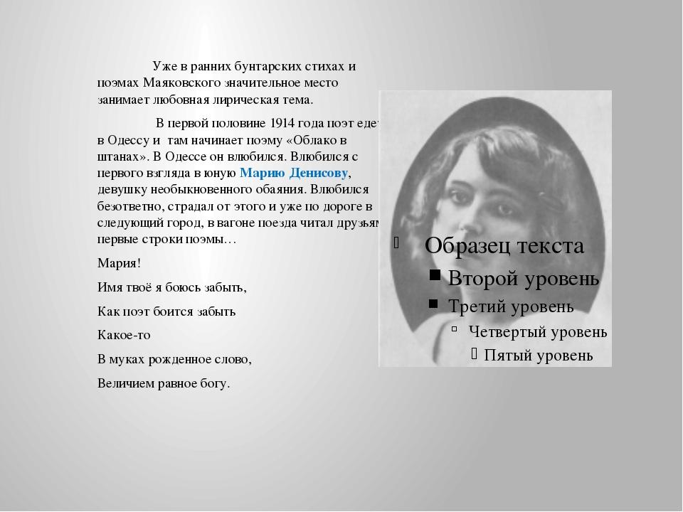 Владимир маяковский — гейнеобразное георгий сорокин.