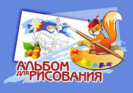 hello_html_m53b833b2.jpg