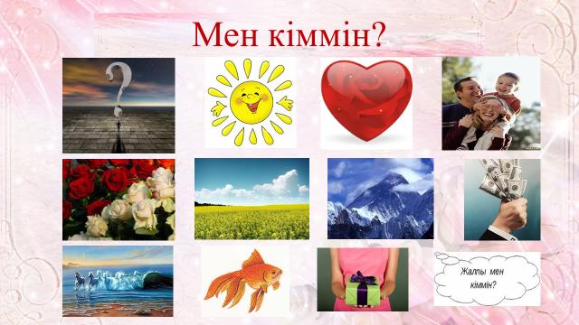 hello_html_m11e4db50.png