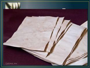 Бумага Бумага — материал в виде листов для письма, рисования, упаковки ит.