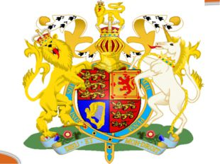 The crest of Great Britain
