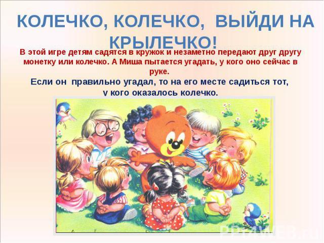 http://fs1.ppt4web.ru/images/95232/147538/640/img17.jpg