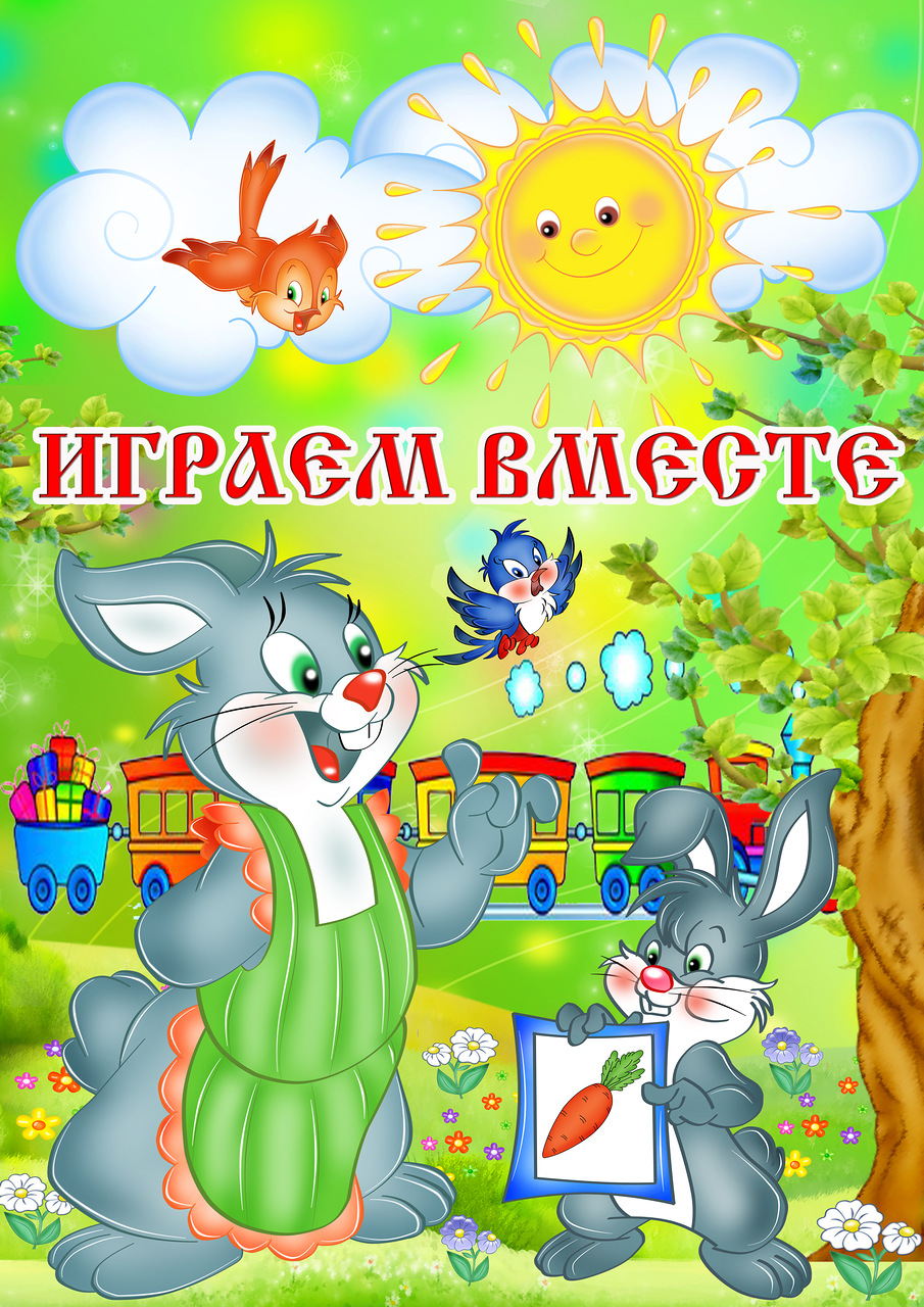 http://img-fotki.yandex.ru/get/6104/158033995.0/0_7414d_43d4128_XXXL.jpg