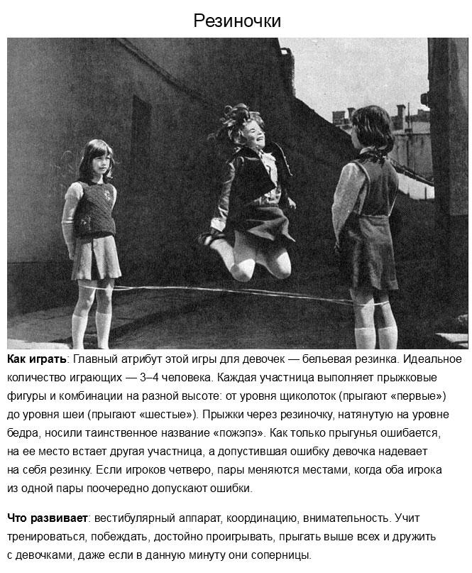 http://nibler.ru/uploads/users/11119/2015-02-01/detstva-nashego-igry-zhiznenno-komiks_4292176624.jpg