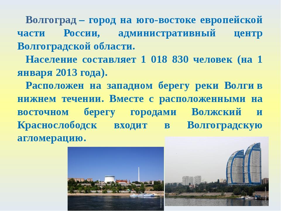 здесь города россии проект мне, возьмите купите