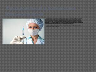 .Функциональные и должностные обязанности врача. В период бурного технологиче