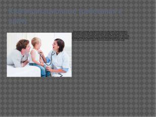 Квалификационные требования к врачу Профессия врача – это призвание, таким сп
