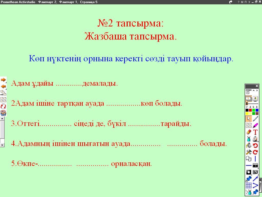 hello_html_2f9c7585.jpg