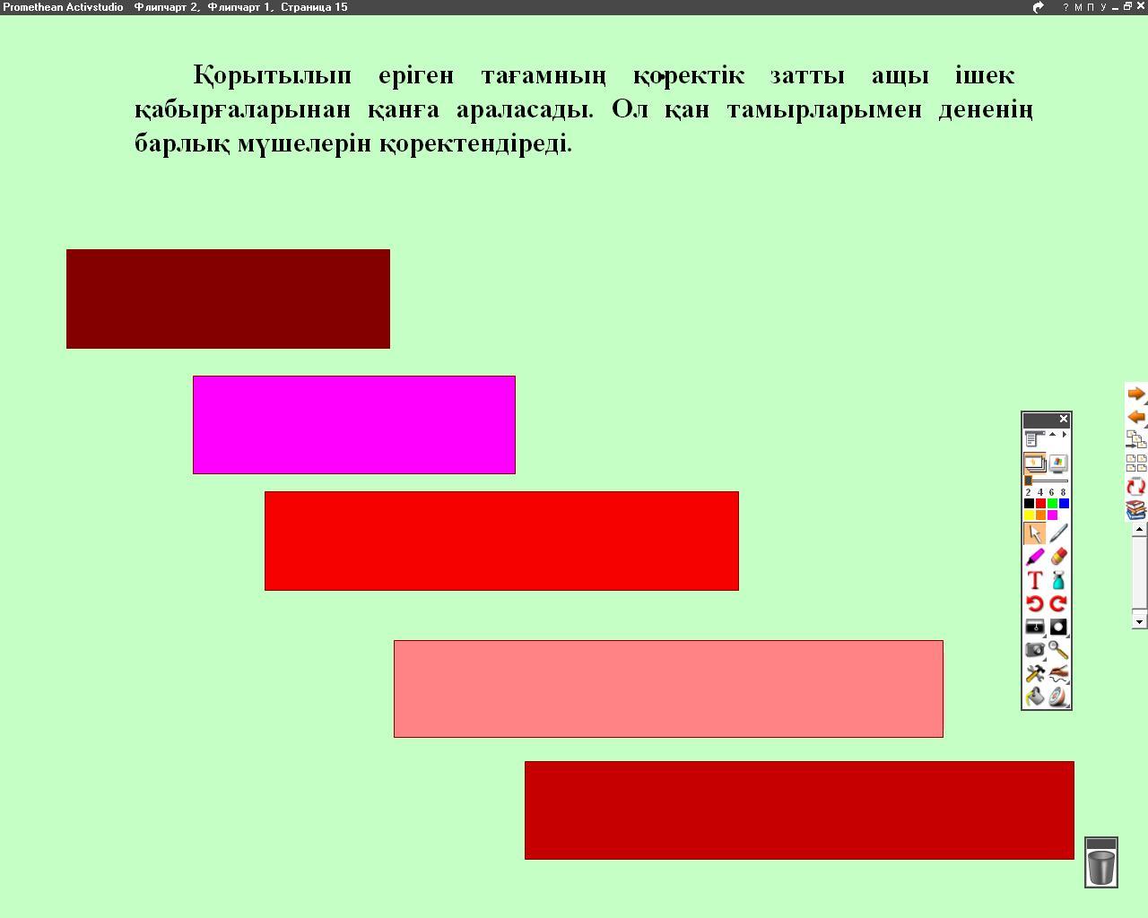 hello_html_3f88556c.jpg