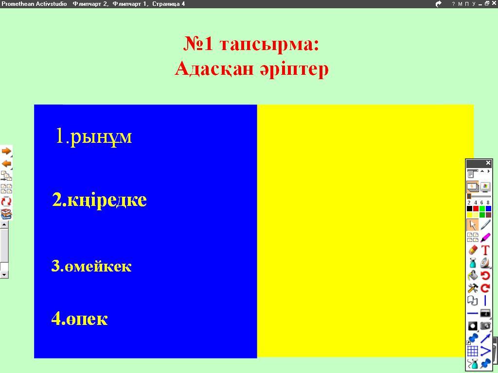 hello_html_467270f8.jpg