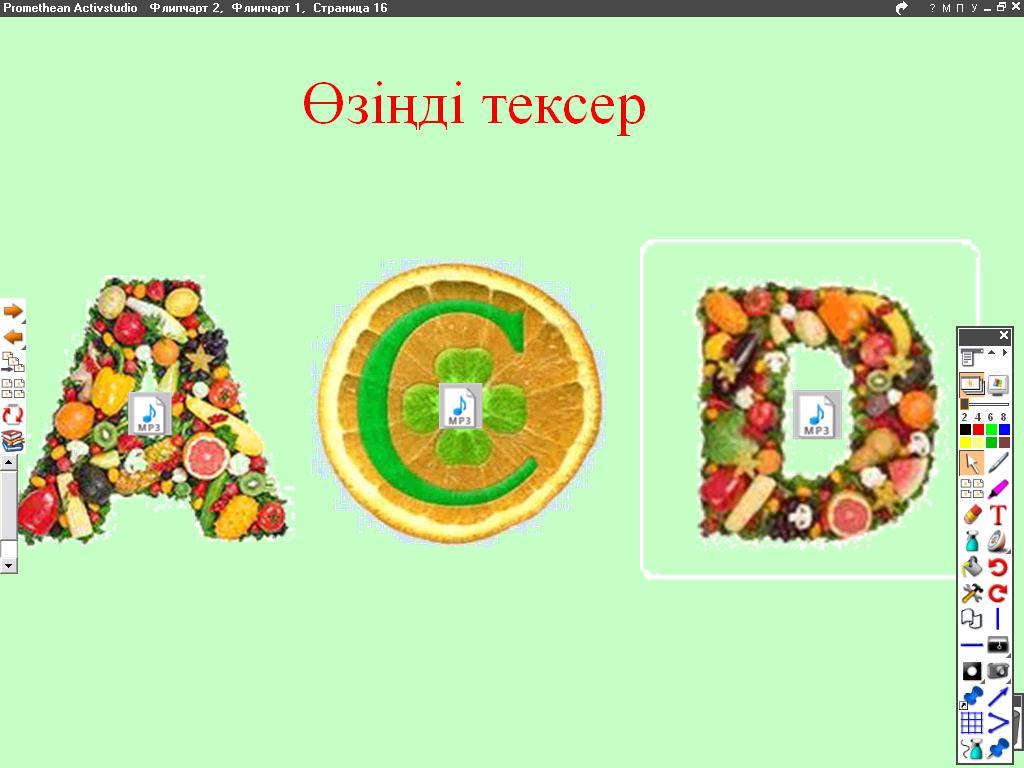 hello_html_5dd031b.jpg