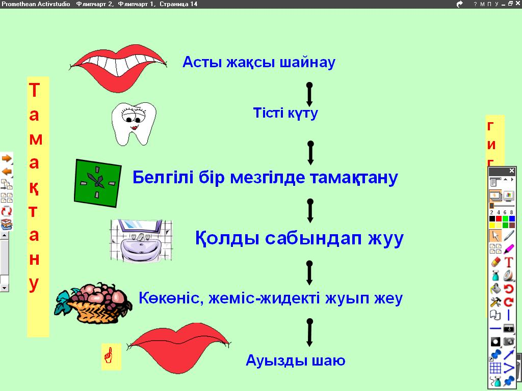 hello_html_757be84e.jpg