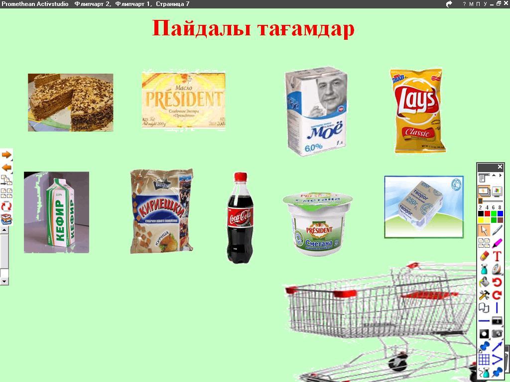 hello_html_m2df9f6e8.jpg