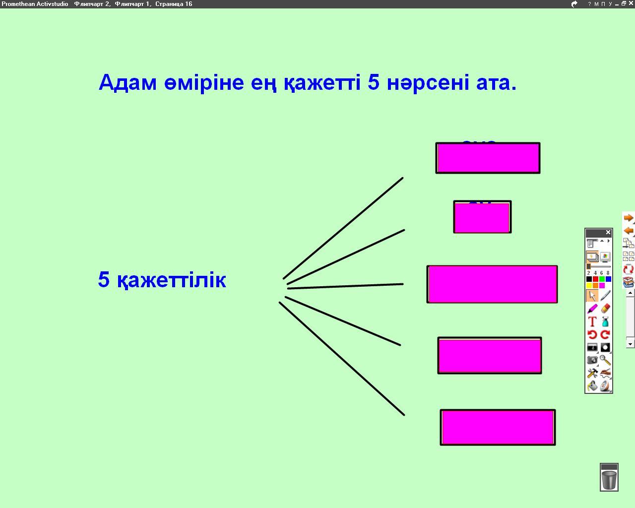 hello_html_me077b05.jpg