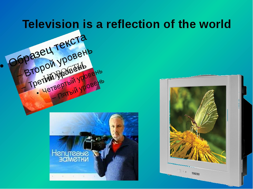 Television is a reflection of the world