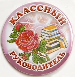 http://kabinfo.ucoz.ua/1.jpg
