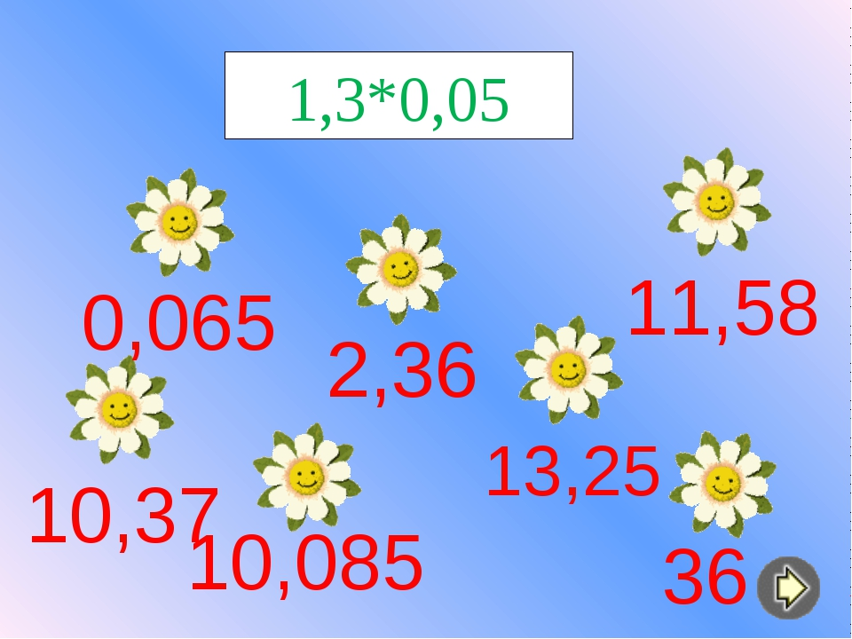 13,1 + 0,09 13 13,1 18 13,19 1,09 4 6