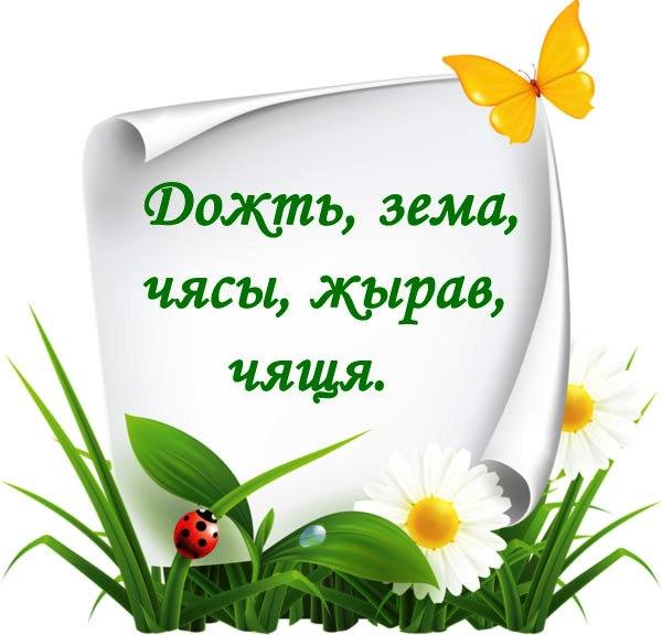 hello_html_4b2684e3.jpg