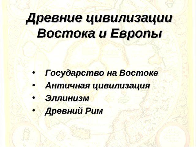 Гдз по черчениюа.д ботвинников