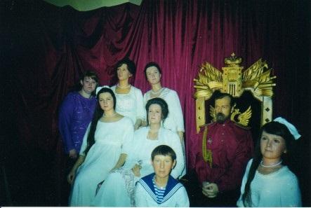 Таня и царская семья.jpg