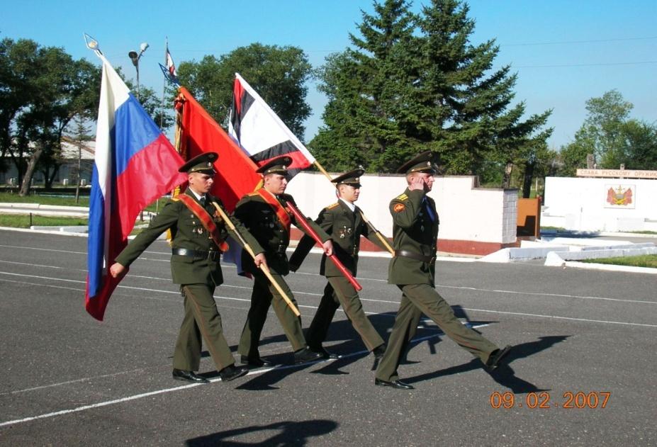 C:\Users\ТТТТТ\Desktop\Военно-патриотическое воспитание\Фото\2.09.07. Знамёна- крупно.JPG