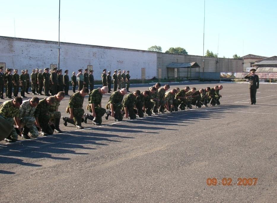 C:\Users\ТТТТТ\Desktop\Военно-патриотическое воспитание\Фото\2.09.07.дмб на колено.JPG