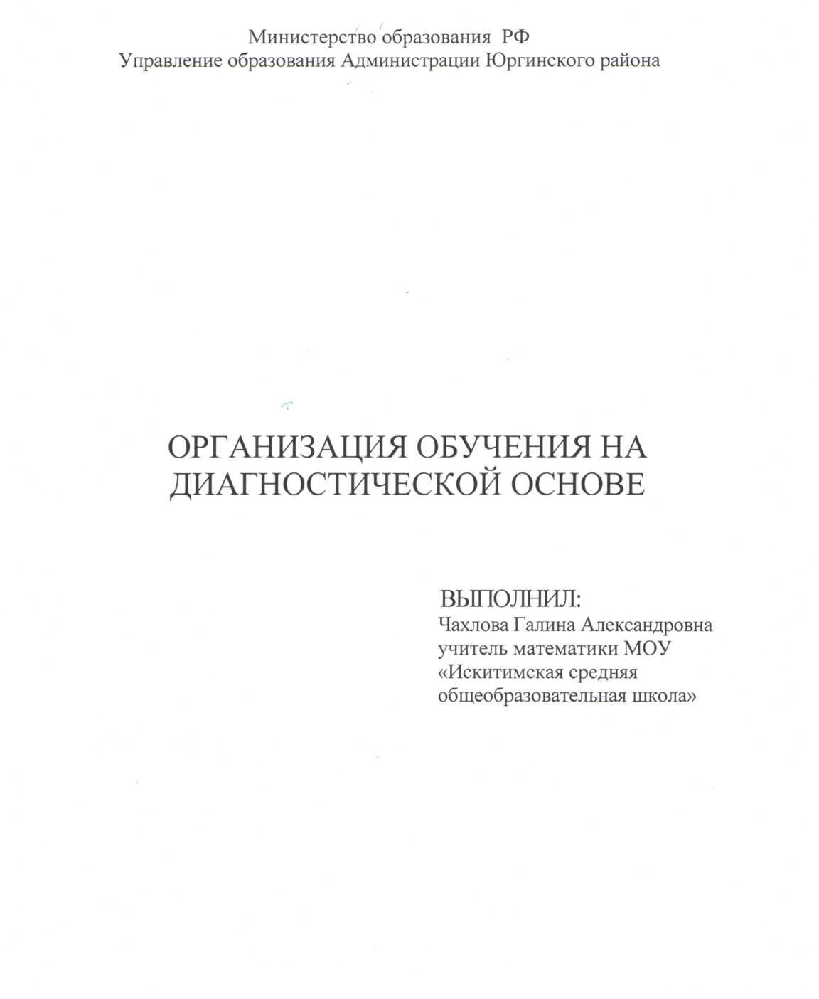 C:\Documents and Settings\Lanos\Рабочий стол\media\image1.jpeg
