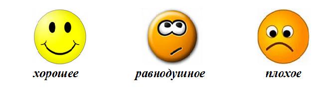 http://mabi.vspu.ru/files/2014/06/Bezyimyannyiy5.png