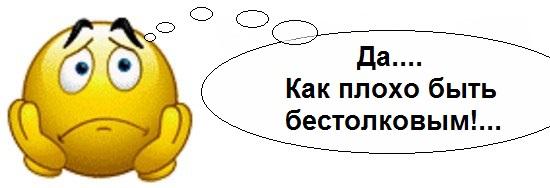https://xaroktet.files.wordpress.com/2015/07/big-smile-ill-be-a-fool.jpg