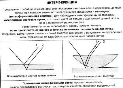 optic6.jpg