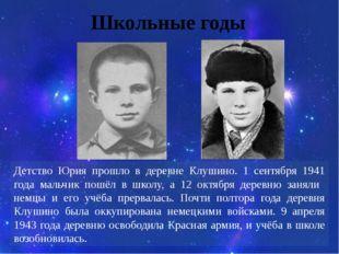 Школьные годы Детство Юрия прошло в деревне Клушино. 1 сентября 1941 года мал