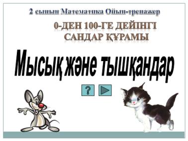hello_html_7bd32de2.png