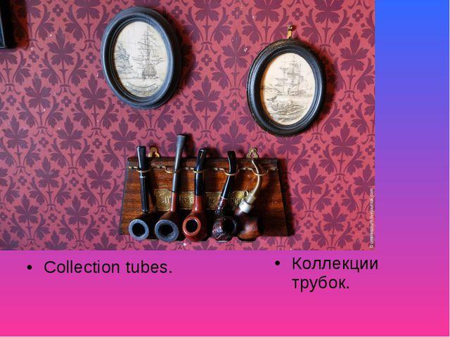 Collection tubes. Коллекции трубок.
